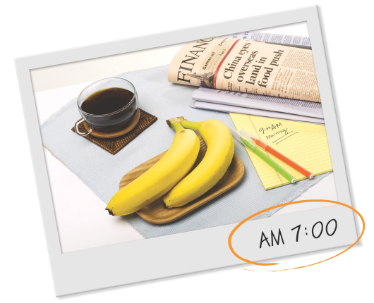 AM 7:00 아침을 깨우는 힘